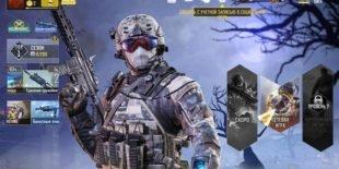 Шанс выпадения редкого дропа в Call of Duty: Mobile