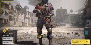 Как подключится к бою в Call of Duty Mobile?