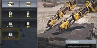 Навыки оперативника Call of Duty Mobile