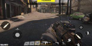 Настройка «всегда бежать» в Call of Duty Mobile