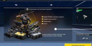 Как восстановить игровой процесс в Battle Prime?