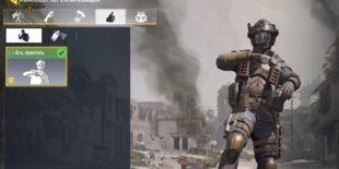 Как использовать эмоции в Call of Duty Mobile?