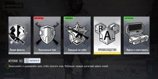 Режимы сетевой игры Call of Duty Mobile