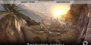 Часто задаваемые вопросы по игре Warface: Global Operations
