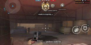 Как стать лучшим игроком матча в Warface: GO?