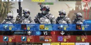 Как пожаловаться на игрока в Call of Duty: Mobile?