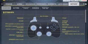Как подключить джойстик/геймпад в Call of Duty: Mobile