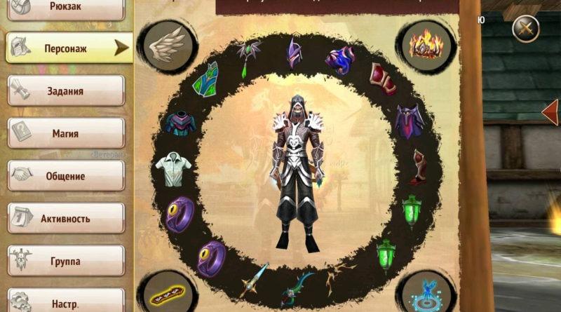 Что стало с Order & Chaos Online? И есть ли подобные аналоги?